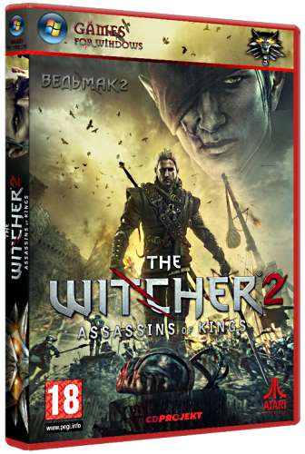 Ведьмак 2: Убийцы королей / The Witcher 2: Assassins of Kings (2011) PC | RePack